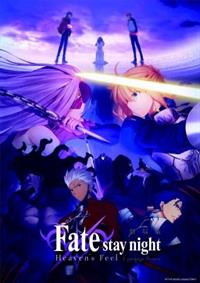 Bild: Fate/stay night (Heaven's Feel) I. presage flower