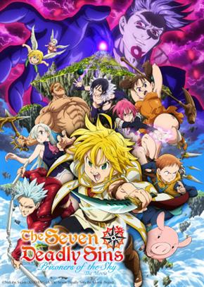 Bild: MEGA Anime: The Seven Deadly Sins: Prisoners of the Sky