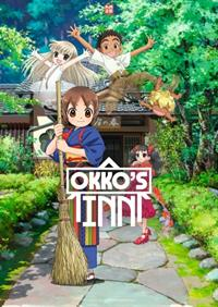 Bild: Okkos Inn - The Movie
