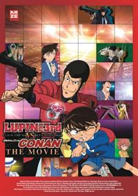 Bild: Lupin the 3rd vs. Detective Conan: The Movie